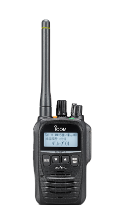 ICOM IC-DPR7/DPR7BT